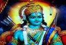 hindu-god-vishnu-rama-avatar-hinduamewoo